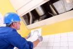 Модернизация и реконструкция вентиляции